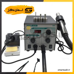 هیتر و هویه دیجیتال کوئیک مدل +QUICK 706W - اسمارت تولز