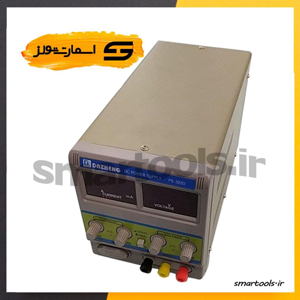 منبع تغذیه DC داژنگ مدل DAZHENG PS-303D