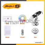 لوپ دیجیتال USB-1000X - اسمارت تولز