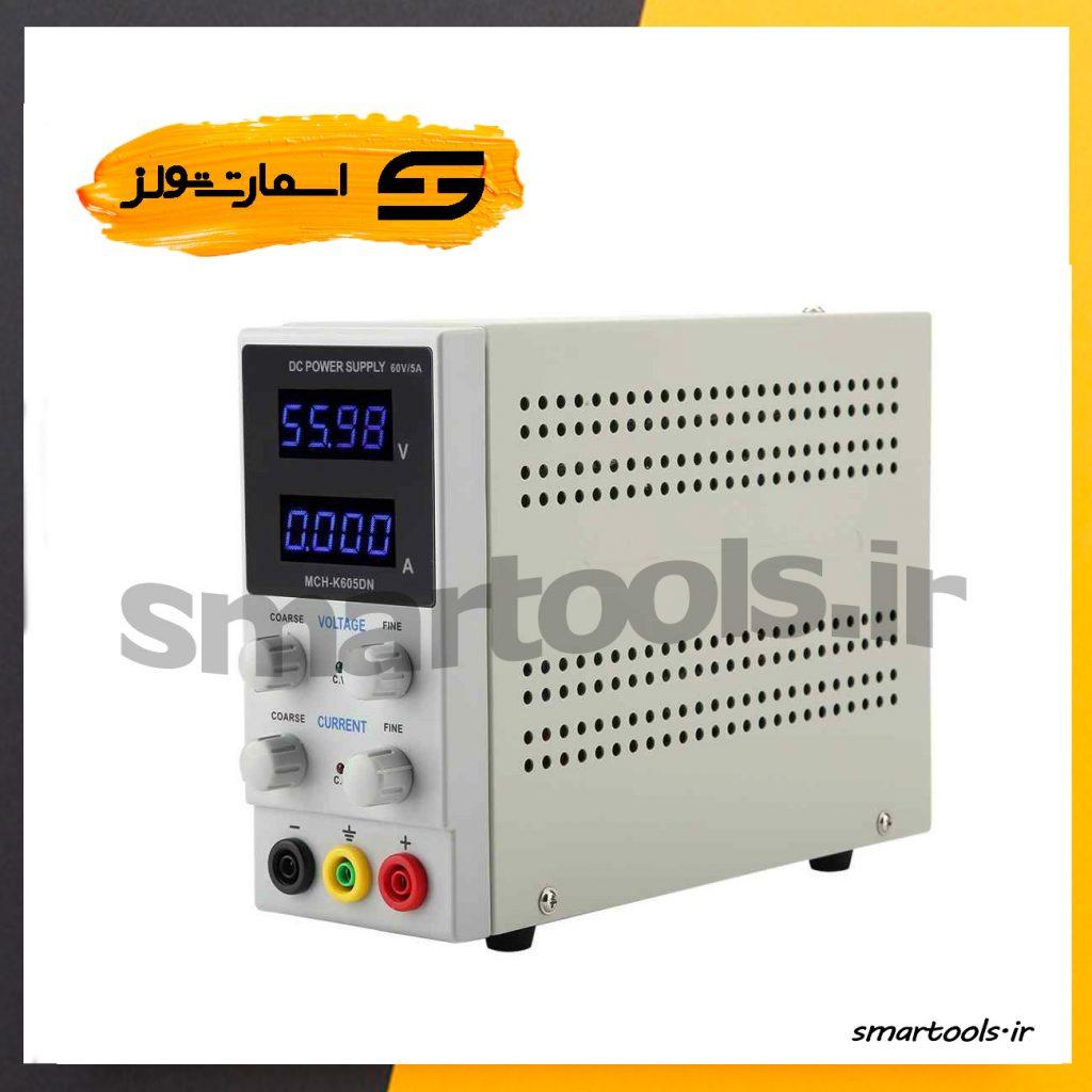 منبع تغذیه سوئیچینگ ام سی اچ مدل MCH-K605DN
