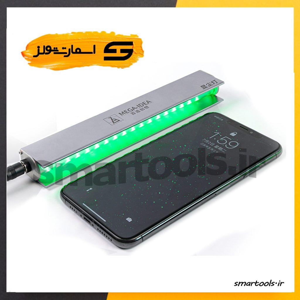 لامپ تعویض گلس کیانلی مدل QIANLI Mini iSee