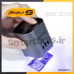 لامپ یووی کیانلی مدل QIANLI iUV - اسمارت تولز