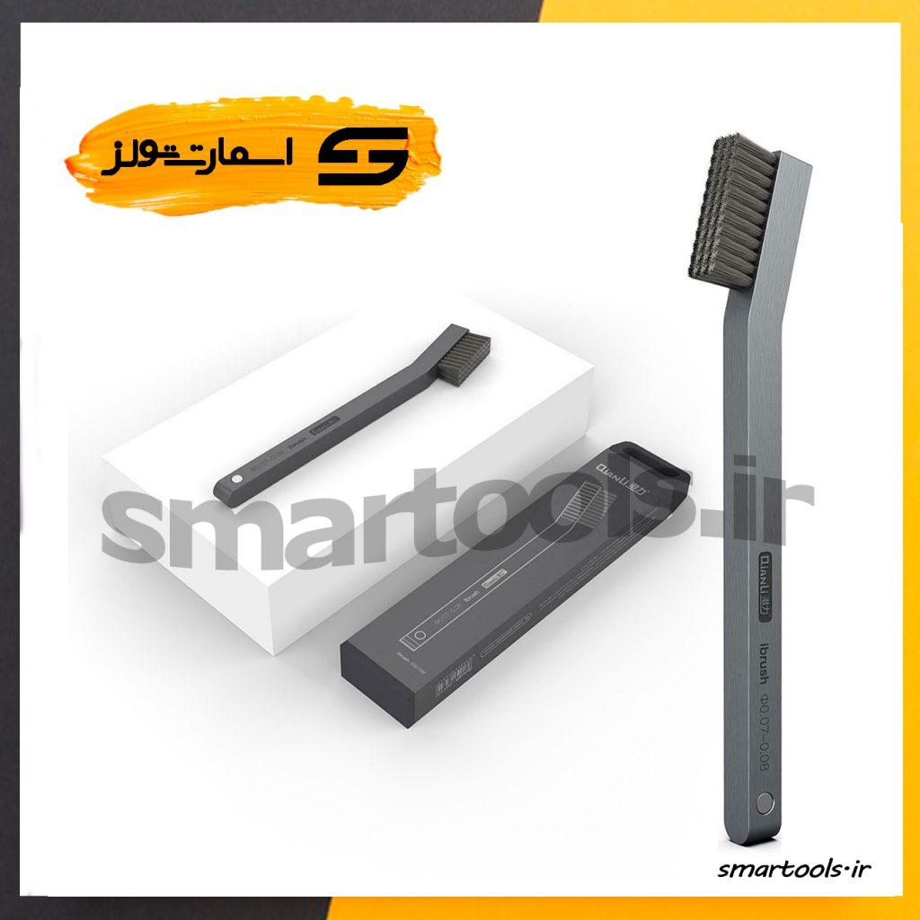 برس فلزی آنتی استاتیک کیانلی مدل QIANLI iBrush