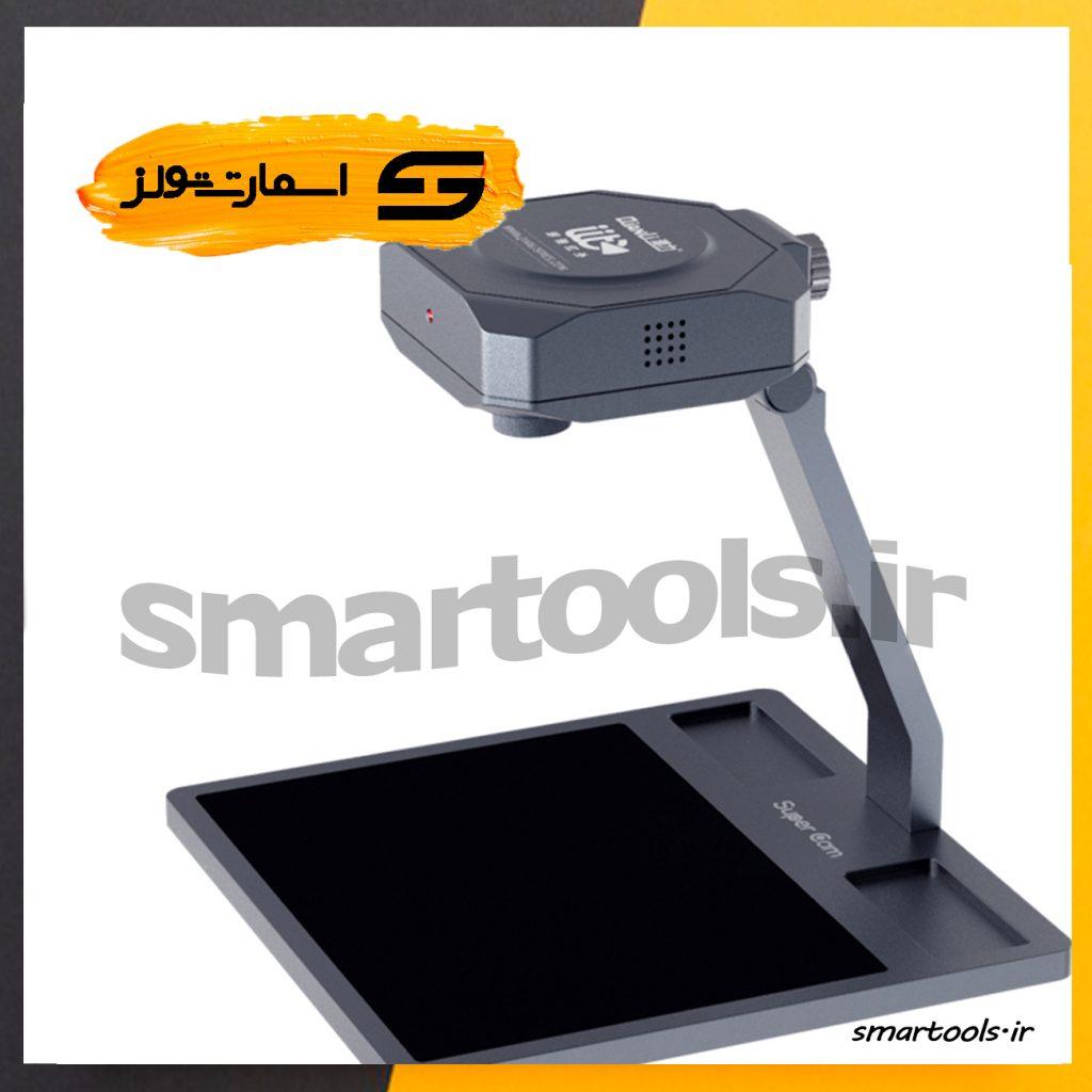دوربین حرارتی کیانلی مدل QIANLI Super Cam