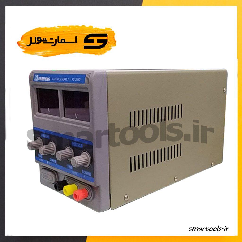 منبع تغذیه DC داژنگ مدل DAZHENG PS-305D