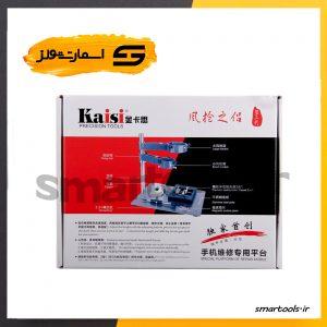 پایه فلزی کایسی مدل KAISI F-204