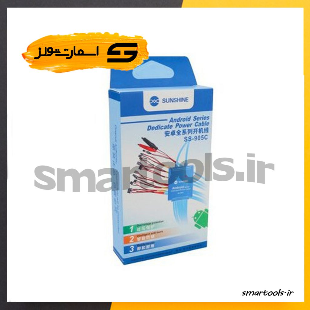کابل منبع تغذیه اندرویدی سانشاین مدل SUNSHINE SS-905C