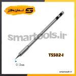 نوک هویه کوئیک TS1200A مدل QUICK TSS02 - اسمارت تولز