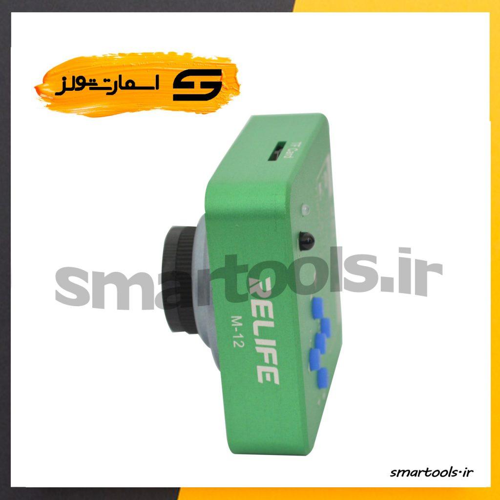 دوربین لوپ ریلایف مدل RELIFE M-12