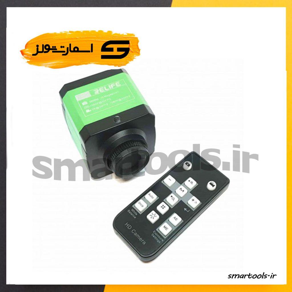 دوربین لوپ ریلایف مدل RELIFE M-13
