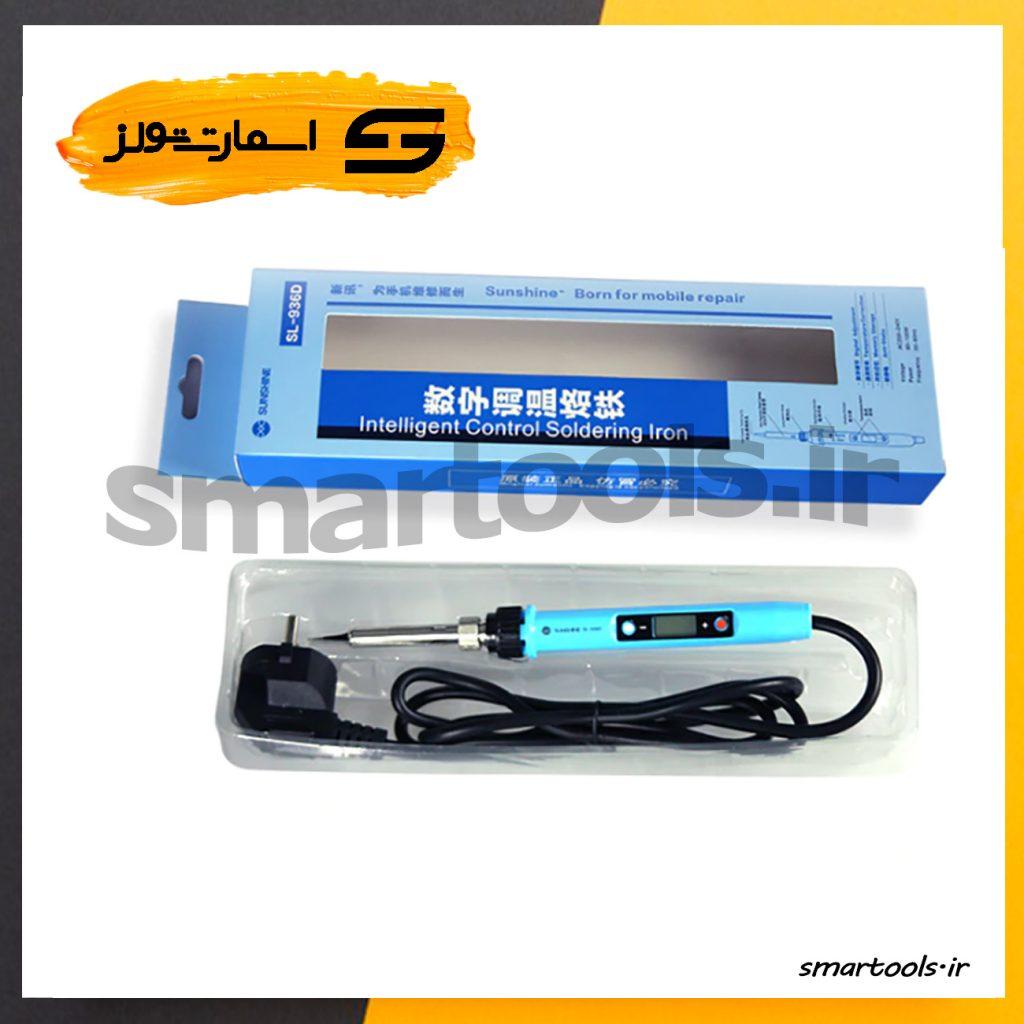 هویه دیجیتال سانشاین مدل SUNSHINE SL-936D