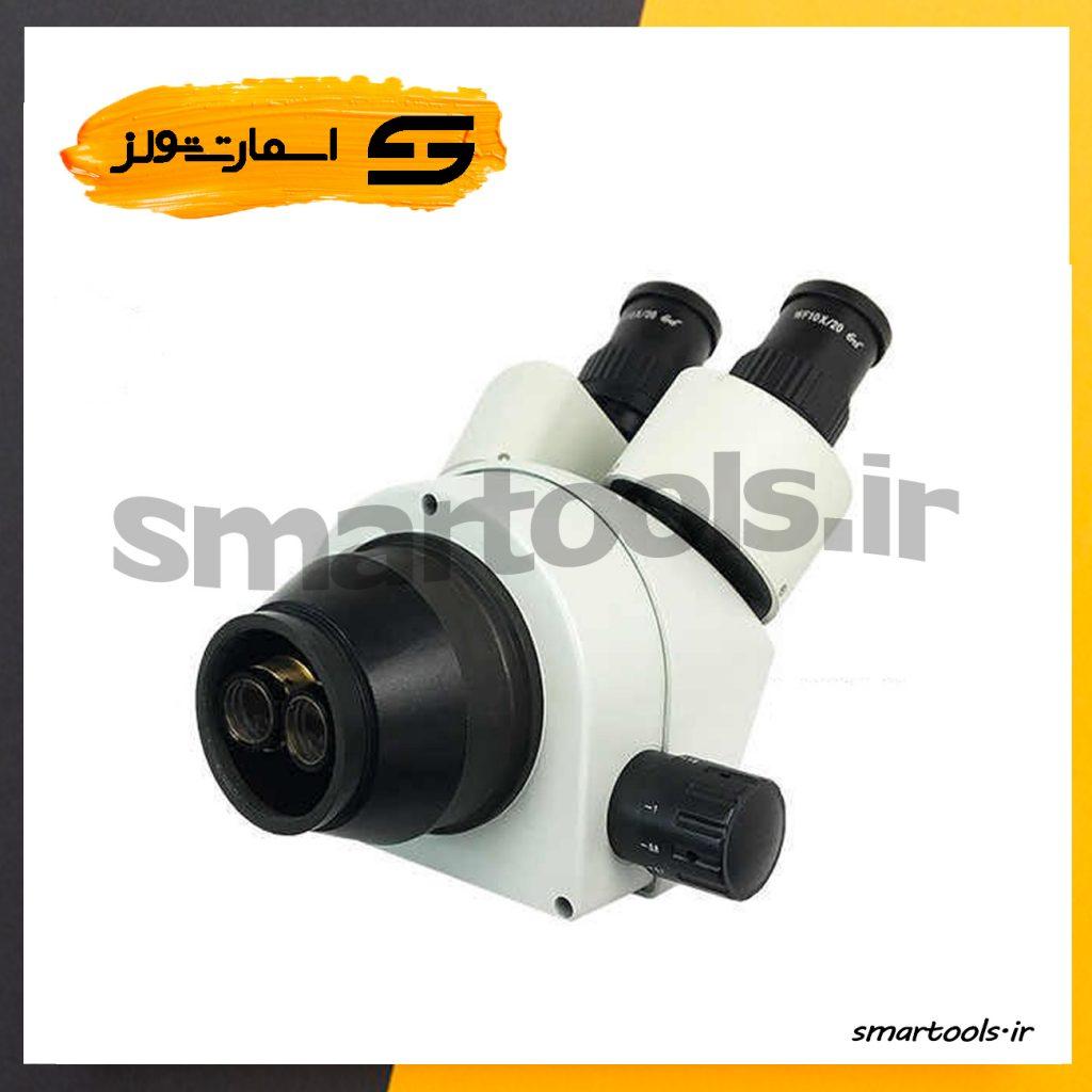 لوپ دو چشم یاکسون مدل YAXUN AK12