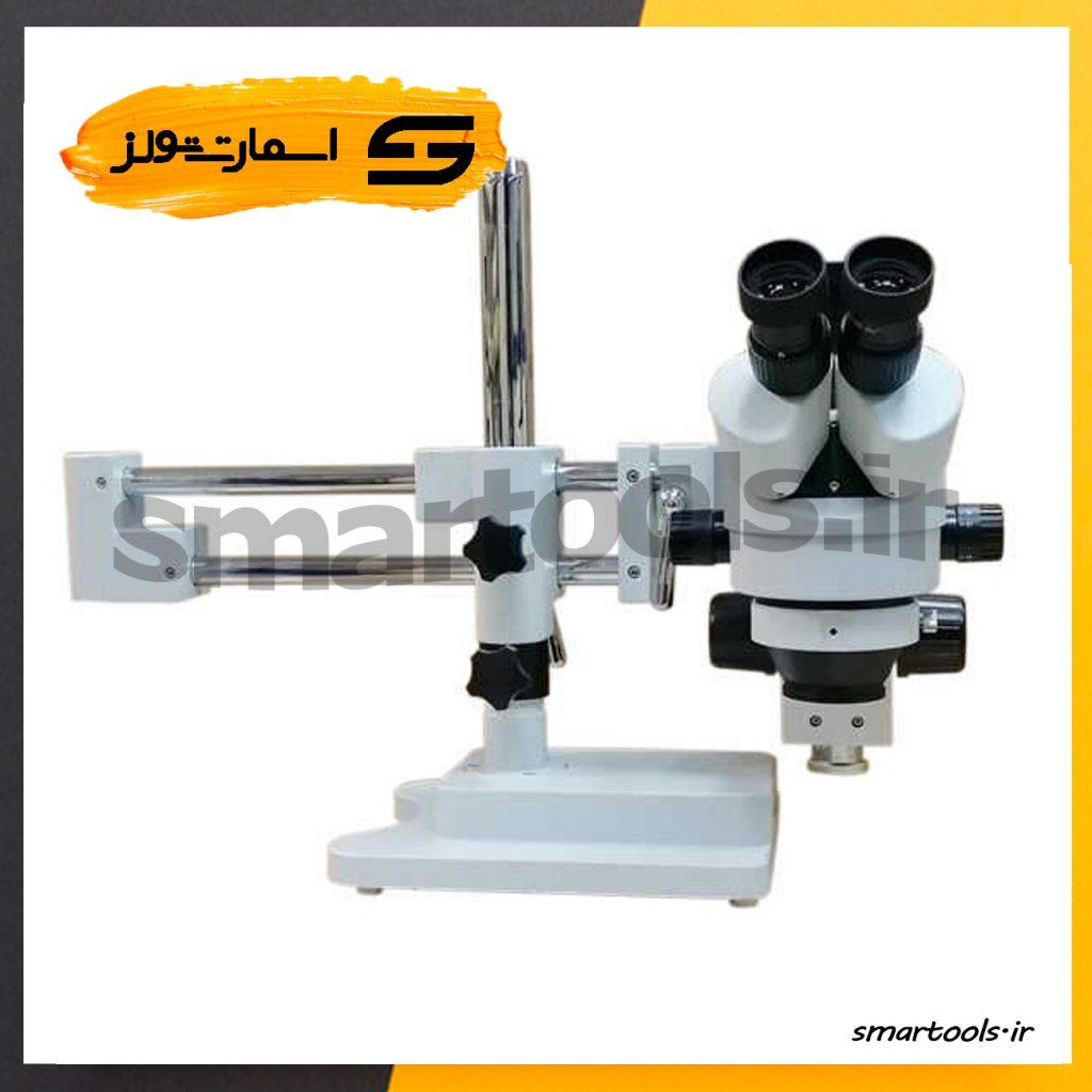 لوپ سه چشم جرثقیلی یاکسون مدل YAXUN AK31