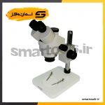 لوپ سه چشم یاکسون مدل YAXUN AK33+با لنز همسان ساز