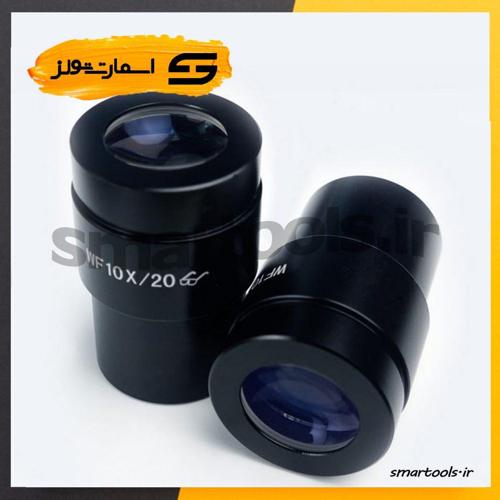 لوپ دو چشم ریلایف مدل RELIFE RL-M3-B3