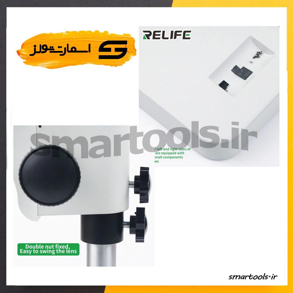 لوپ دو چشم ریلایف مدل RELIFE RL-M2