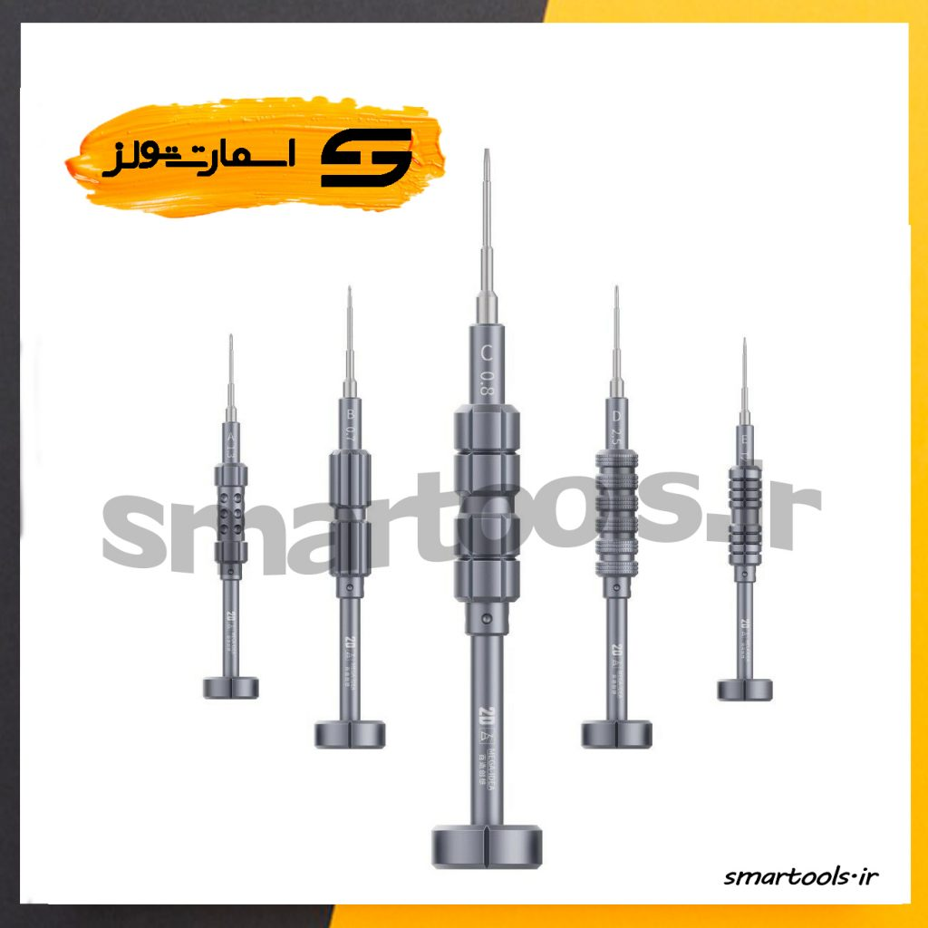 ست پیچ گوشتی کیانلی مدل QIANLI 2D iThor
