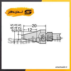 نوک هویه گات مدل GOOT TP-100N-25 - اسمارت تولز
