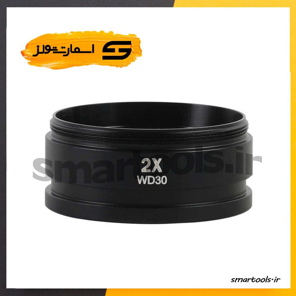 لنز یدکی لوپ مدل ۲X WD30