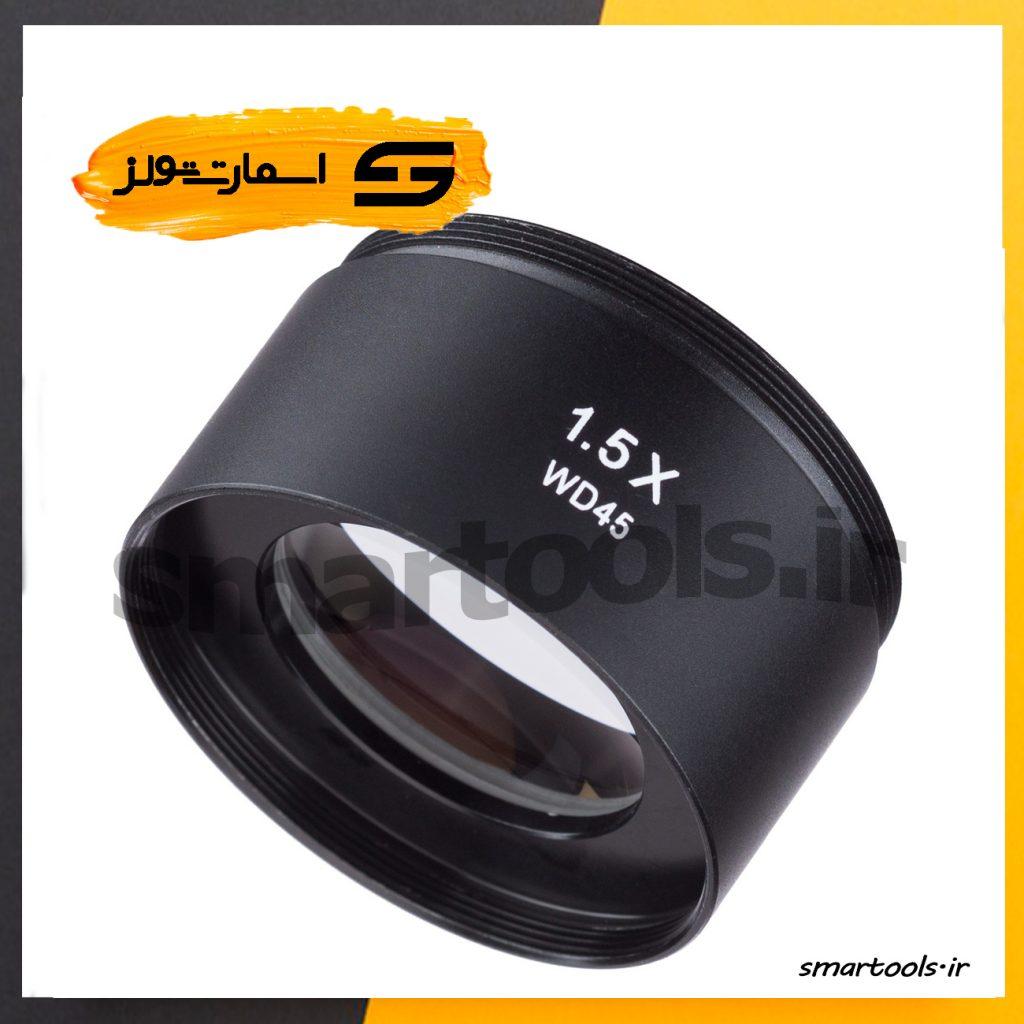 لنز یدکی لوپ مدل ۱.۵X WD45