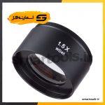 لنز یدکی لوپ مدل 1.5X WD45 - اسمارت تولز