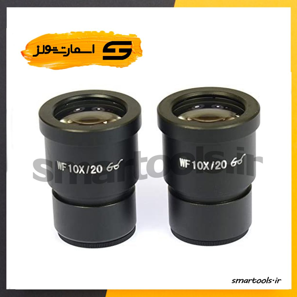 لنز یدکی چشمی لوپ مدل WF10X/20