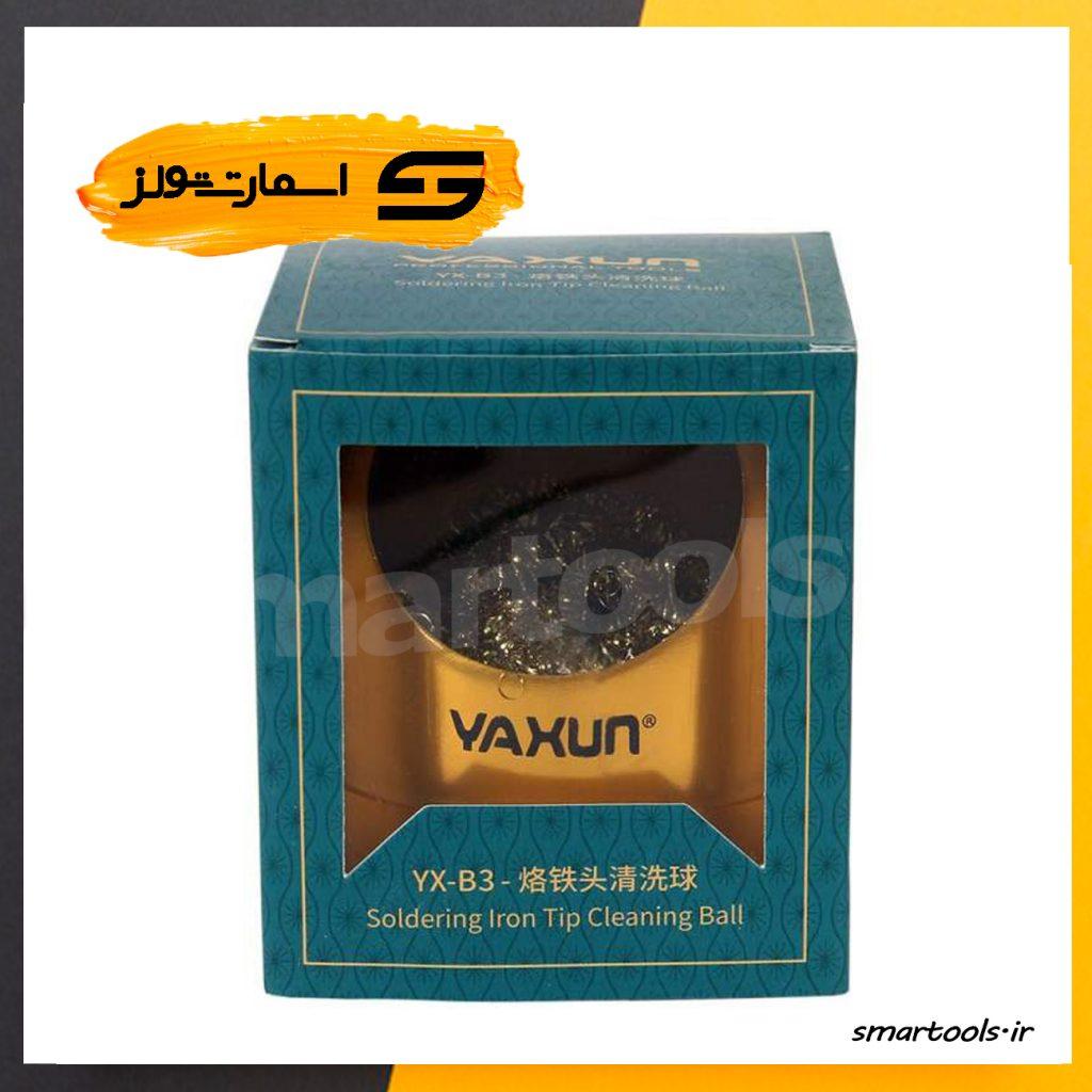 سیم و پایه نوک پاک کن یاکسون مدل YAXUN YX-B3
