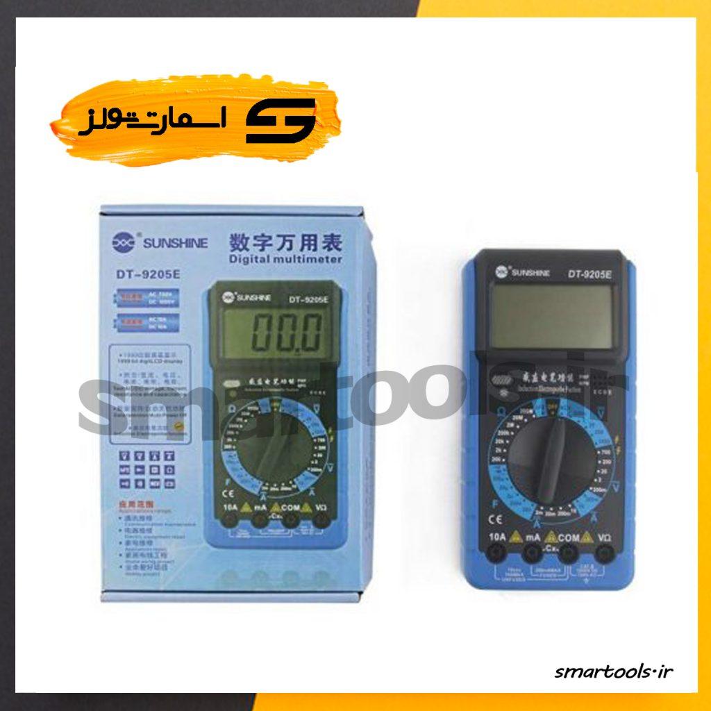 مولتی متر دیجیتال سانشاین مدل SUNSHINE DT-9205E