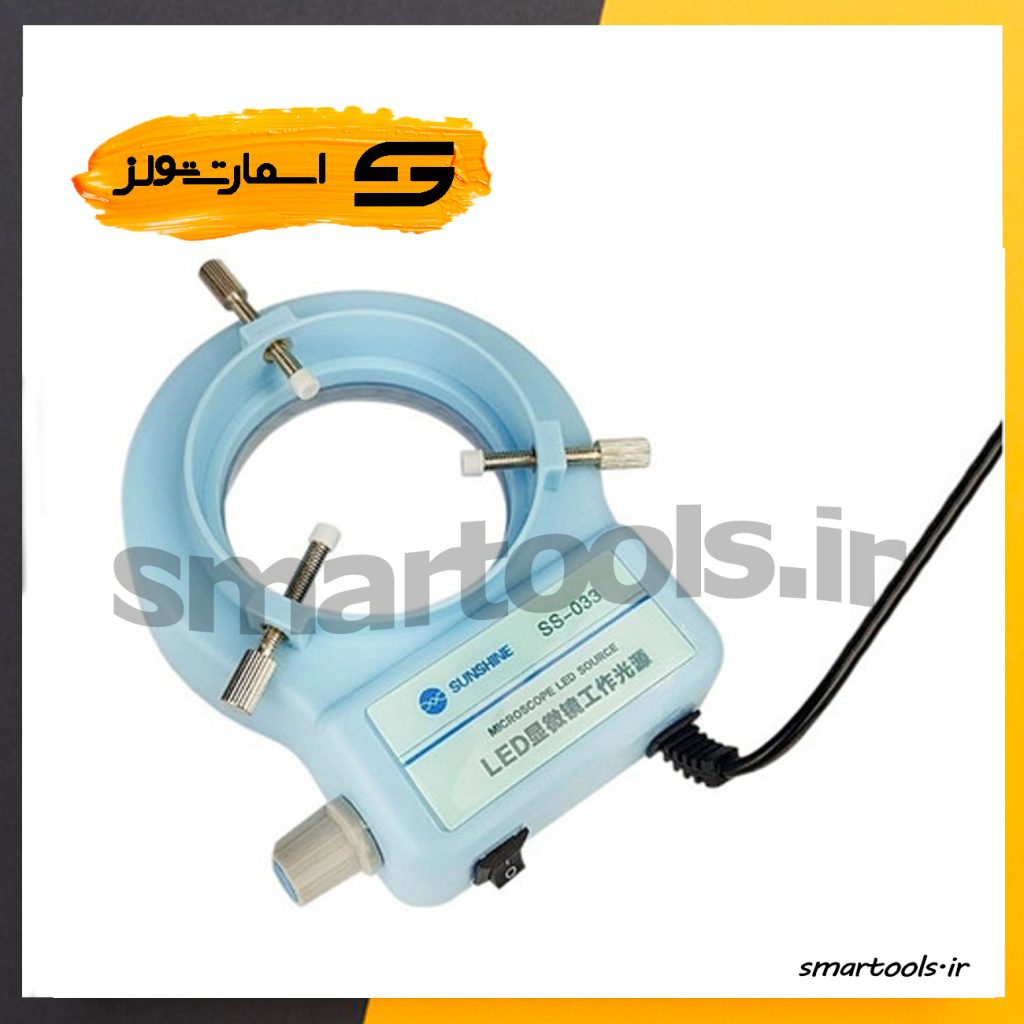 لامپ لوپ سانشاین مدل SUNSHINE SS-033