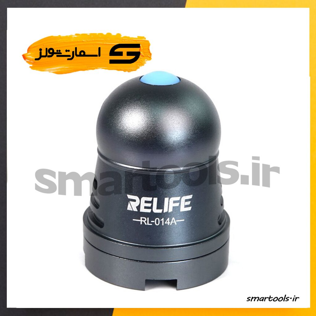 لامپ UV ریلایف مدل RL-014A
