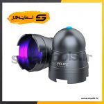 لامپ UV ریلایف مدل RL-014A - اسمارت تولز