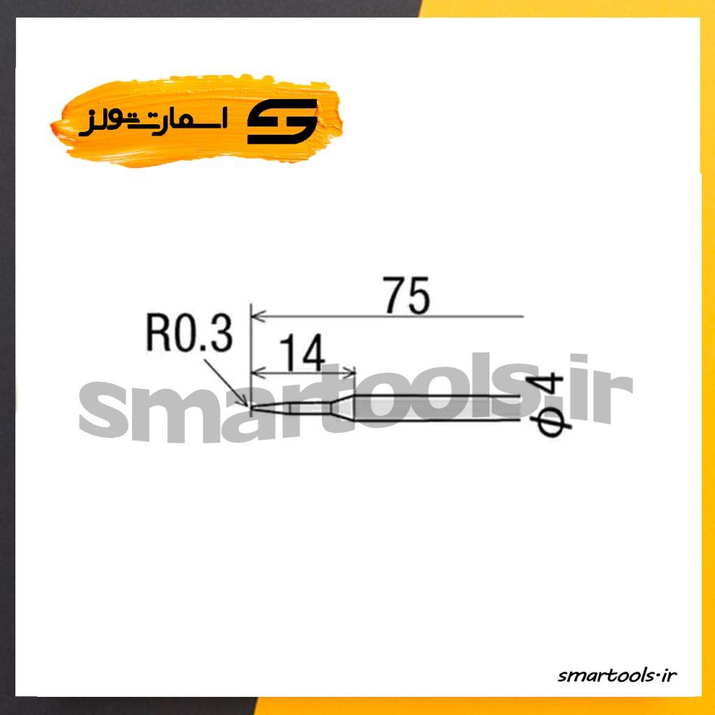نوک هویه ۲۰ وات اورجینال گات مدل GOOT R-48SB