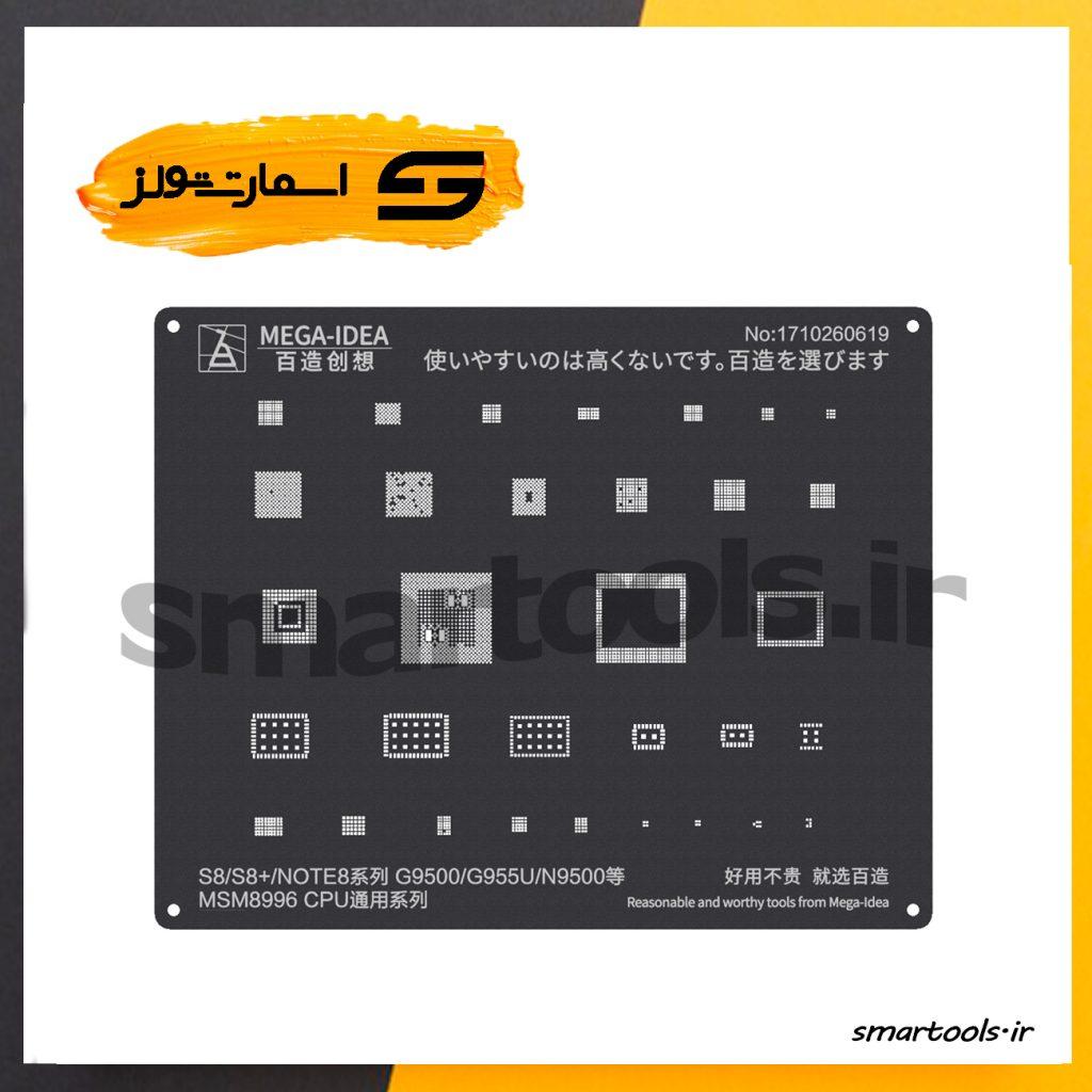 شابلون مشکی مگا آیدیا مدل MEGA IDEA MSM8996 CPU