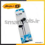 هندزفری یونیورسال مدل L29 BASS EARPHONE - اسمارت تولز