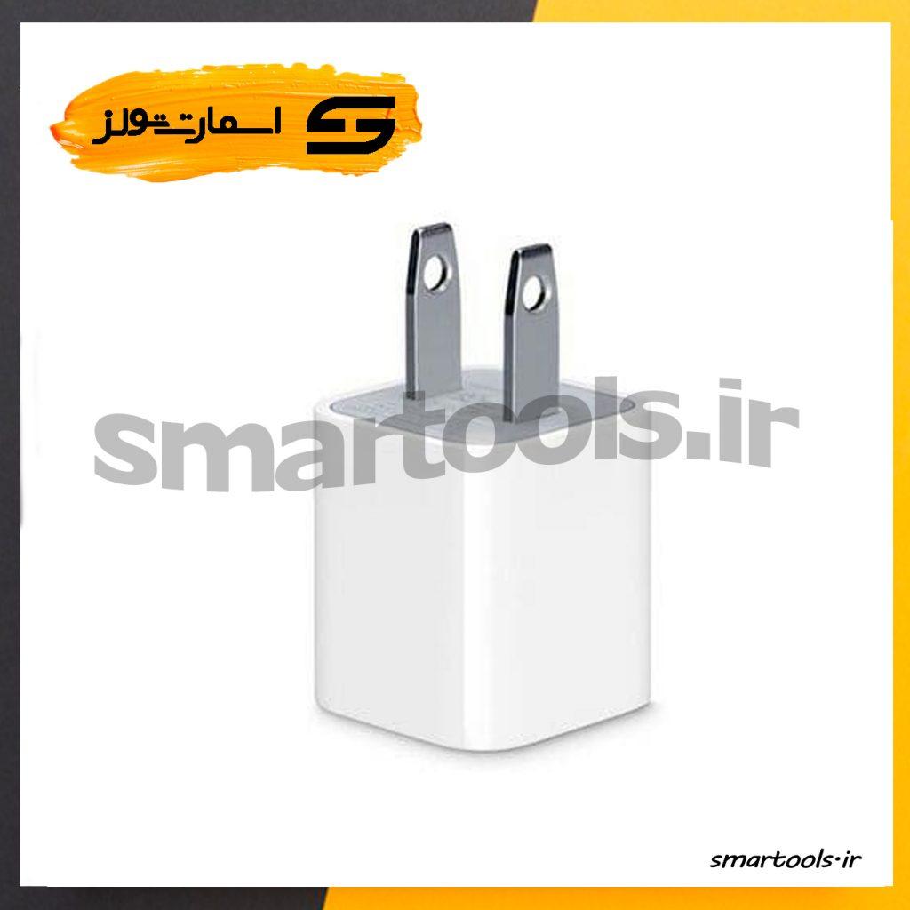 کله شارژر ۵ وات اپل