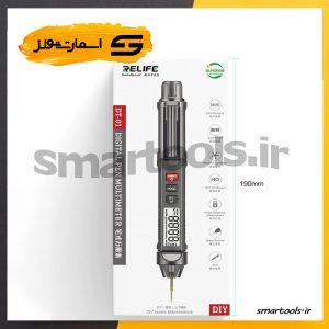 مولتی متر قلمی دیجیتال ریلایف مدل RELIFE DT-01