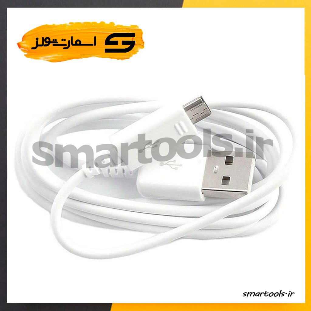 کابل شارژ میکرو S7